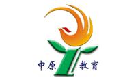 郑州中原科技教育学校